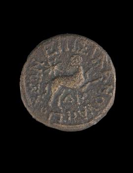 Bethlehem Coin (02.041.3)
