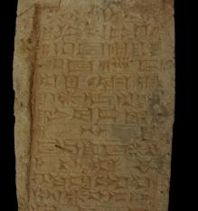 Clay Votive clay brick  (03.029.1)