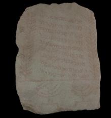 Limestone Funeral Stone  (03.050.1)