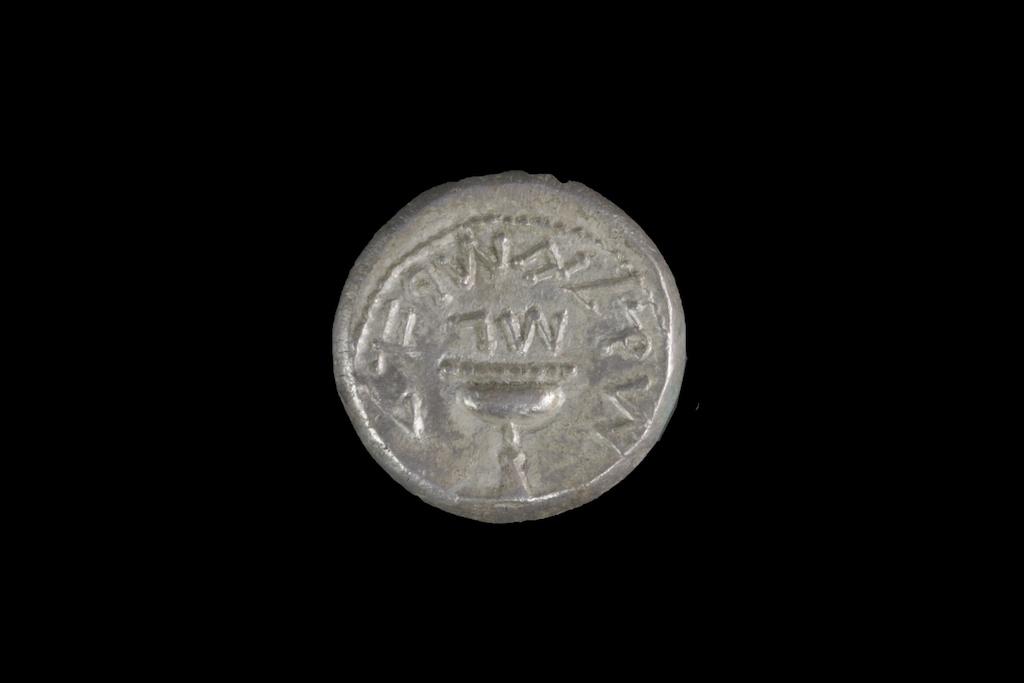 Silver AR Shekel  (02.004.1)
